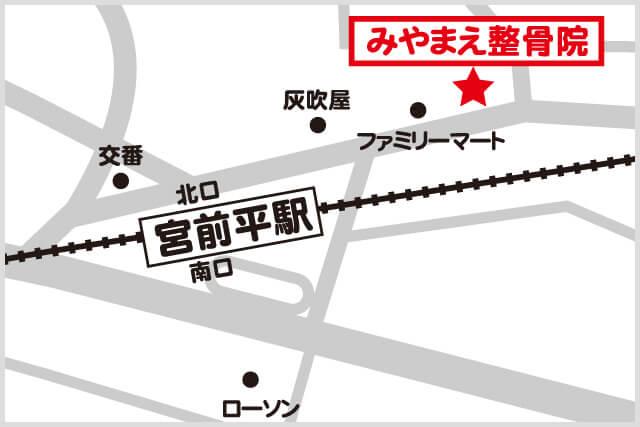 みやまえ整骨院MAP - 〒216-0006 川崎市宮前区宮前平2-15-33